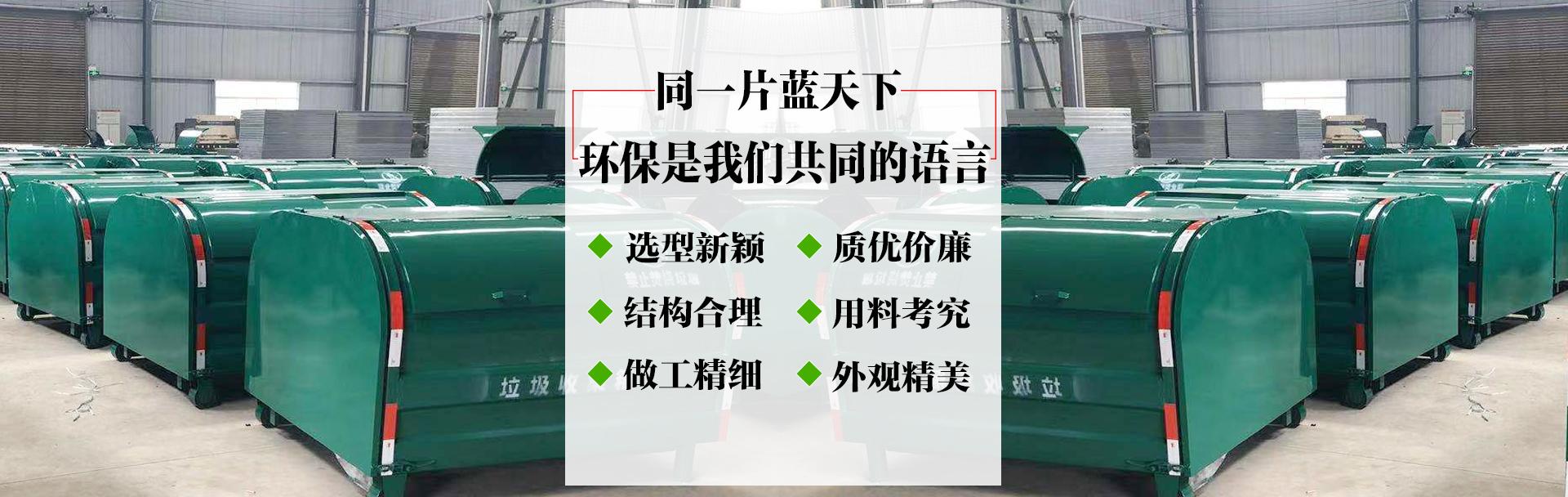 必威体育平台备用网址